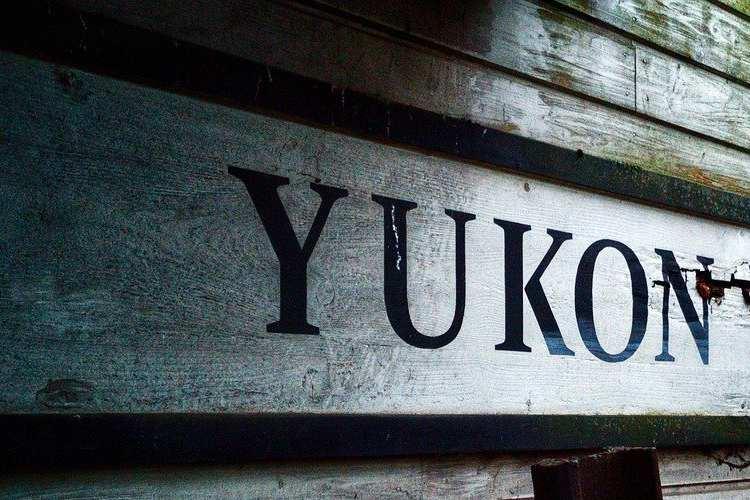 Yukon Immigration Program