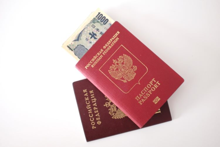 What is Non-Resident Ways to get Citizenship with IELTS